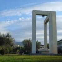 """ΠΑΤΡΑ: Εκδήλωση """"Ανοικτά Μαθήματα – Προκλήσεις Και Προοπτικές"""" στο Πανεπιστήμιο"""